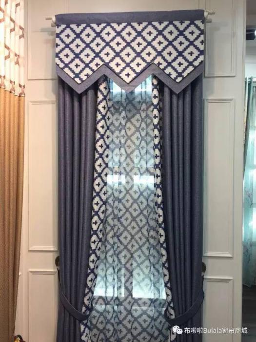 Rèm vải cao cấp PD05